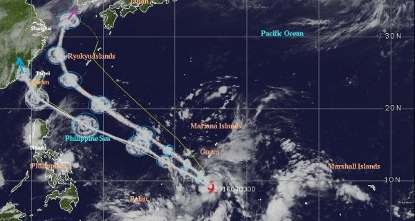 Тайфун Nepartak