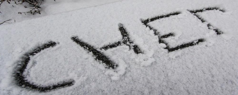 5 ноября на юге Приморья пройдет снег