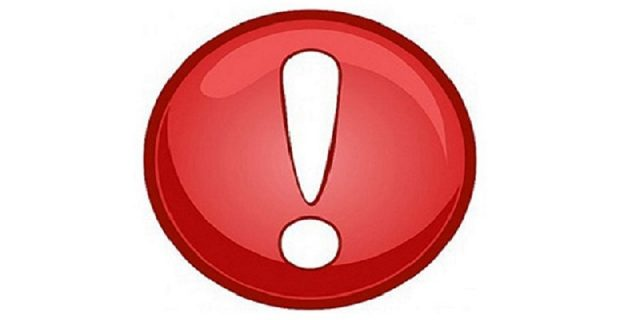 25 августа в Приморском крае объявляется предупреждение №2