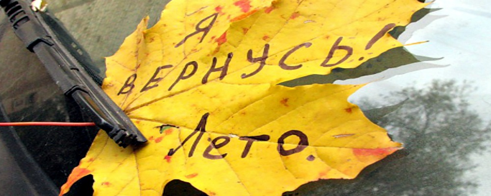 В Приморском крае резко похолодает
