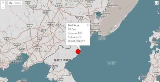 Землятресение в Северной Корее