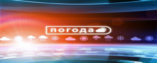 Теплая погода установится в Приморье