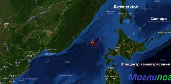 В Японском море произошло землетрясение