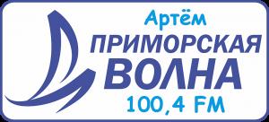 Радио Приморская волна