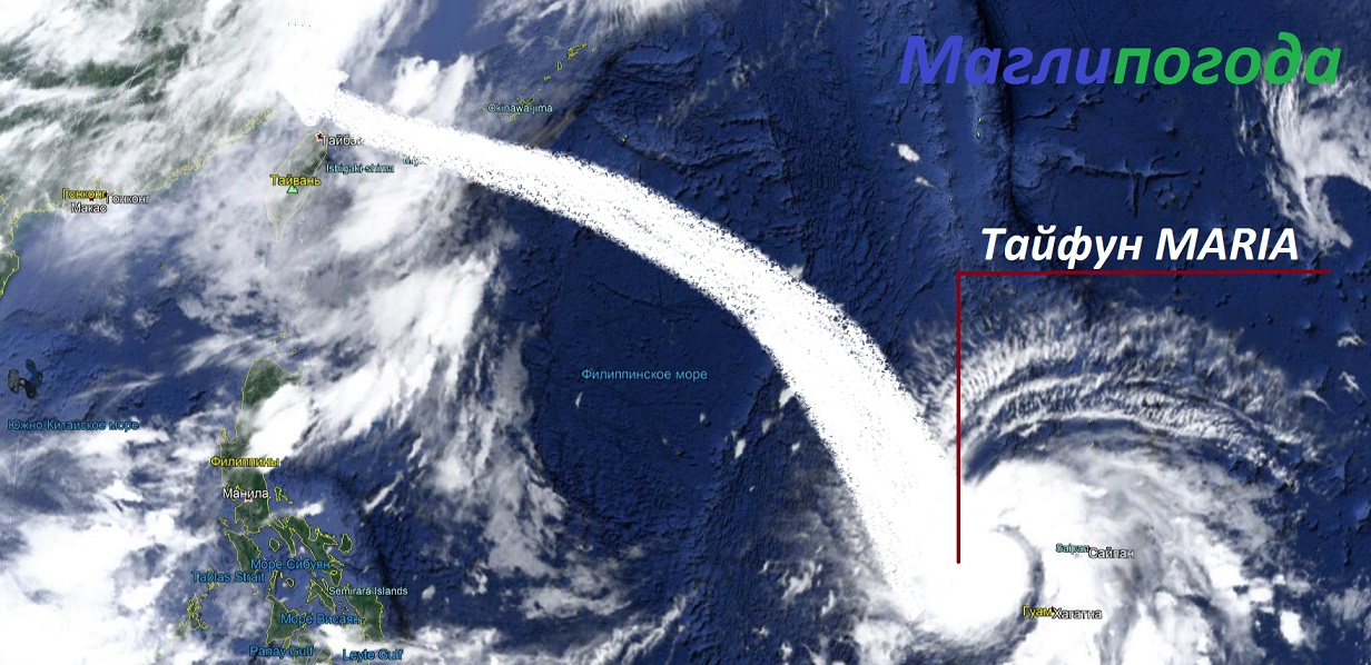 Тайфун MARIA (Мария)