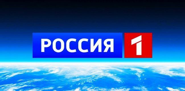 """Телеканал """"Россия 1"""" запускает вещание по всем часовым поясам"""