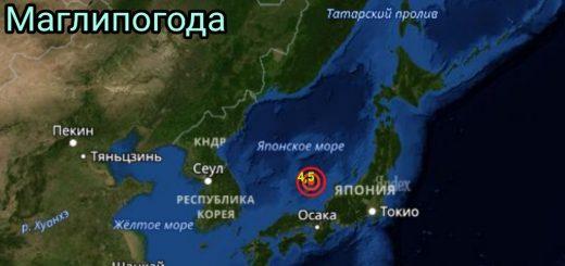 26 апреля в Японском море произошло землетрясение