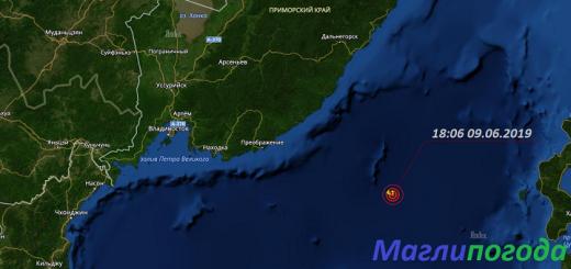 9 июня в Японском море произошло землетрясение