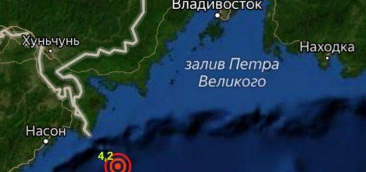 16 июля южнее Владивостока произошло землетрясение